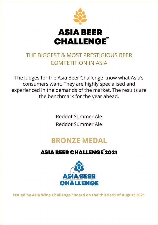 Beer Asia Challenge_Bronze Award
